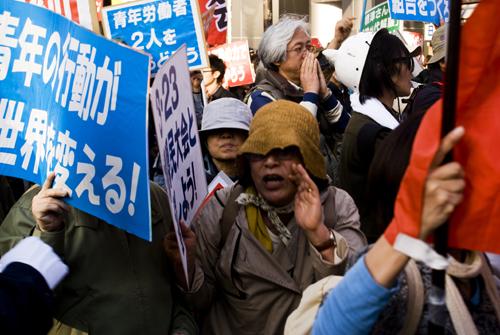 demo-tokyo-blog-dsc01728.jpg